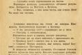 zhukov_kn_gr_mihailov_sedmaya_batareya_013