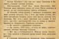 zhukov_kn_gr_mihailov_sedmaya_batareya_014