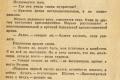 zhukov_kn_gr_mihailov_sedmaya_batareya_015