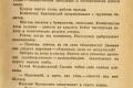 zhukov_kn_gr_mihailov_sedmaya_batareya_016