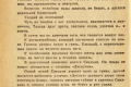 zhukov_kn_gr_mihailov_sedmaya_batareya_017