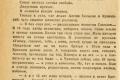 zhukov_kn_gr_mihailov_sedmaya_batareya_027