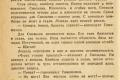 zhukov_kn_gr_mihailov_sedmaya_batareya_029