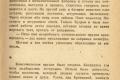 zhukov_kn_gr_mihailov_sedmaya_batareya_030