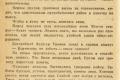 zhukov_kn_gr_mihailov_sedmaya_batareya_031