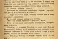 zhukov_kn_gr_mihailov_sedmaya_batareya_032