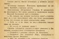 zhukov_kn_gr_mihailov_sedmaya_batareya_035