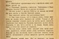zhukov_kn_gr_mihailov_sedmaya_batareya_036