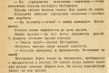 zhukov_kn_gr_mihailov_sedmaya_batareya_037