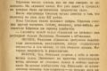 zhukov_kn_gr_mihailov_sedmaya_batareya_038