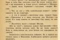 zhukov_kn_gr_mihailov_sedmaya_batareya_041
