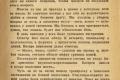 zhukov_kn_gr_mihailov_sedmaya_batareya_042