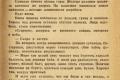 zhukov_kn_gr_mihailov_sedmaya_batareya_044