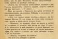 zhukov_kn_gr_mihailov_sedmaya_batareya_045