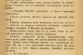 zhukov_kn_gr_mihailov_sedmaya_batareya_046