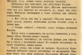 zhukov_kn_gr_mihailov_sedmaya_batareya_047