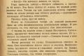 zhukov_kn_gr_mihailov_sedmaya_batareya_050