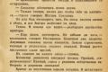 zhukov_kn_gr_mihailov_sedmaya_batareya_052