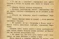 zhukov_kn_gr_mihailov_sedmaya_batareya_054