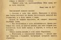 zhukov_kn_gr_mihailov_sedmaya_batareya_058