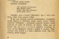 zhukov_kn_gr_mihailov_sedmaya_batareya_060