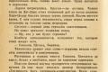 zhukov_kn_gr_mihailov_sedmaya_batareya_067