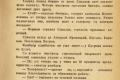 zhukov_kn_gr_mihailov_sedmaya_batareya_068