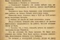 zhukov_kn_gr_mihailov_sedmaya_batareya_070