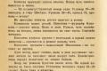 zhukov_kn_gr_mihailov_sedmaya_batareya_071