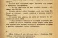 zhukov_kn_gr_mihailov_sedmaya_batareya_074