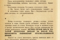 zhukov_kn_gr_mihailov_sedmaya_batareya_083