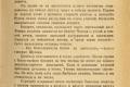 zhukov_kn_gr_mihailov_sedmaya_batareya_084