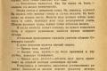 zhukov_kn_gr_mihailov_sedmaya_batareya_086