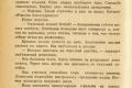 zhukov_kn_gr_mihailov_sedmaya_batareya_087