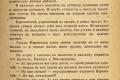 zhukov_kn_gr_mihailov_sedmaya_batareya_090