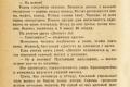 zhukov_kn_gr_mihailov_sedmaya_batareya_091
