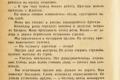 zhukov_kn_gr_mihailov_sedmaya_batareya_095