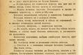 zhukov_kn_gr_mihailov_sedmaya_batareya_097