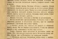 zhukov_kn_gr_mihailov_sedmaya_batareya_102
