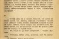 zhukov_kn_gr_mihailov_sedmaya_batareya_106