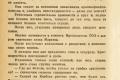 zhukov_kn_gr_mihailov_sedmaya_batareya_109