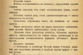 zhukov_kn_gr_mihailov_sedmaya_batareya_114
