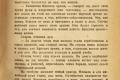 zhukov_kn_gr_mihailov_sedmaya_batareya_120