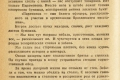 zhukov_kn_gr_mihailov_sedmaya_batareya_121