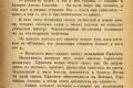zhukov_kn_gr_mihailov_sedmaya_batareya_124
