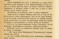 zhukov_kn_gr_mihailov_sedmaya_batareya_125