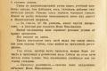zhukov_kn_gr_mihailov_sedmaya_batareya_127