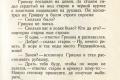 zhukov_kn_gr_nekrasov_morskie_sapogi_009