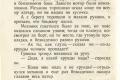 zhukov_kn_gr_nekrasov_morskie_sapogi_016