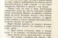 zhukov_kn_gr_nekrasov_morskie_sapogi_019
